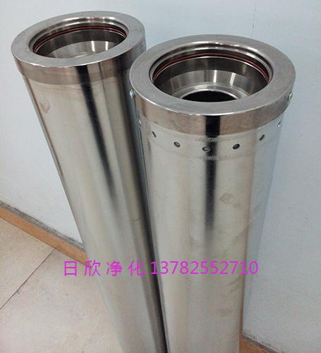 滤芯HC0653FAG39Z净化汽轮机油树脂除酸