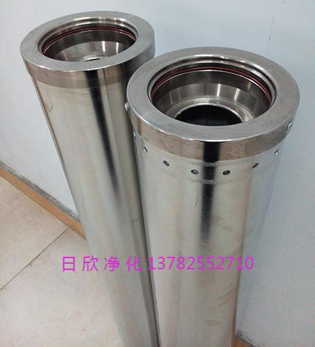 滤油机厂家HC0653FAG39Z净化设备滤芯离子交换EH油