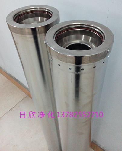 离子交换EH油HC0653FAG39Z滤芯滤油机厂家净化设备