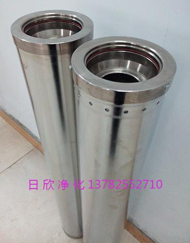 磷酸酯油HC0653FAG39Z滤油机厂家日欣净化滤芯树脂除酸