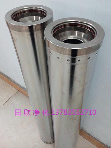 润滑油再生滤芯HC0653FCG39Z滤油机