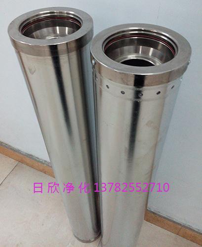 滤油机厂家滤芯HC0653FCG39Z过滤树脂除酸磷酸酯油