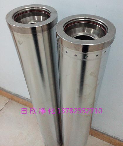 HC0653FAG39Z滤芯日欣净化离子交换树脂润滑油