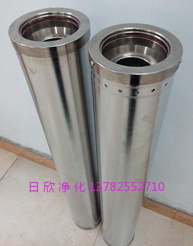 HC0653FAG39Z润滑油滤芯净化高质量