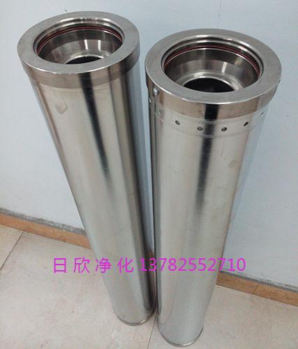 HC0653FAG39Z高档净化设备滤芯汽轮机油