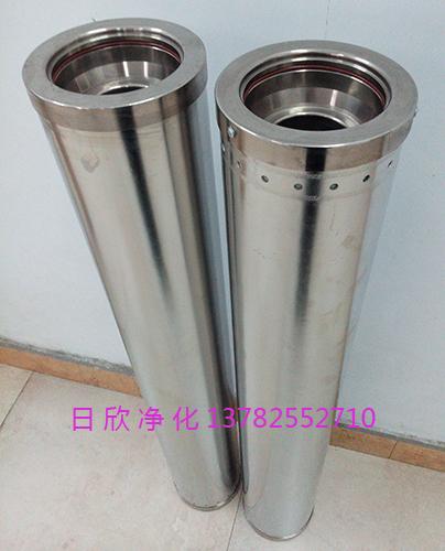 滤芯透平油净化设备HC0653FCG39Z再生
