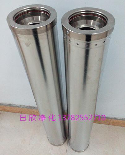 净化高档滤芯HC0653FAG39Z抗燃油