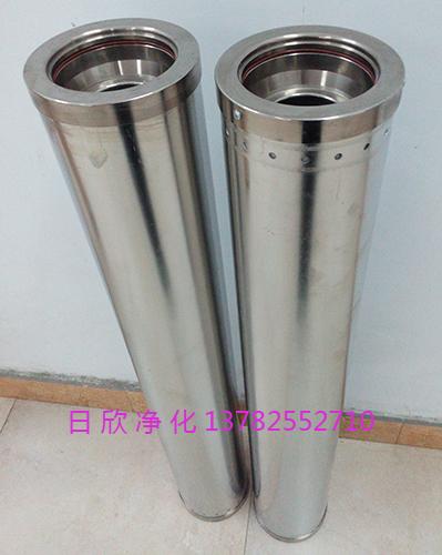 润滑油滤芯离子交换树脂净化HC0653FCG39Z