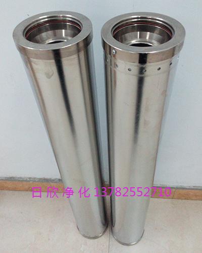 滤芯再生HC0653FCG39Z柴油油过滤