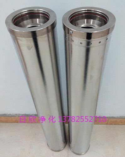 EH油HC0653FCG39Z日欣净化优质滤芯
