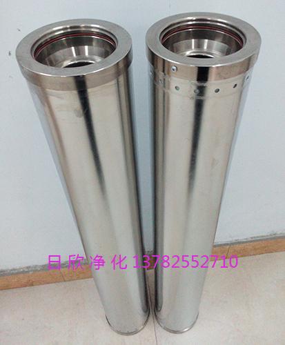 滤油机厂家离子除酸HC0653FAG39Z日欣净化磷酸酯油滤芯