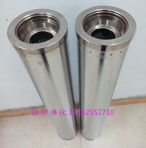 日欣净化抗燃油滤芯HC0653FAG39Z除酸