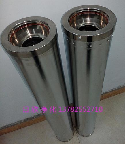 离子交换滤油机厂家抗燃油日欣净化HC0653FCG39Z滤芯