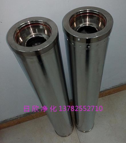 过滤磷酸酯油HC0653FAG39Z滤芯树脂