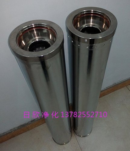 净化抗燃油滤芯离子交换HC0653FAG39Z
