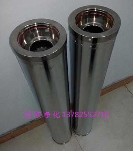 日欣净化滤芯HC0653FCG39ZEH油优质