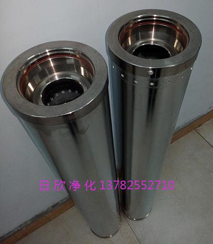 除酸抗燃油HC0653FAG39Z滤芯日欣净化