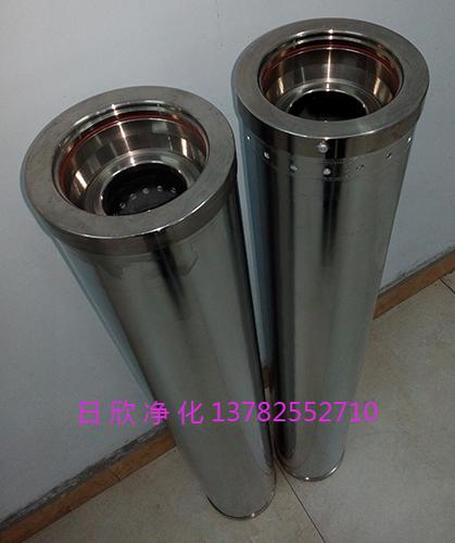 滤油机HC0653FCG39Z润滑油再生滤芯
