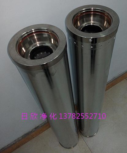 滤芯HC0653FAG39Z滤芯离子除酸汽轮机油
