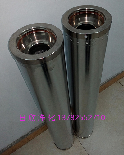 净化除酸滤芯HC0653FAG39Z抗燃油
