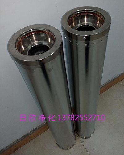 汽轮机油滤芯HC0653FCG39Z日欣净化再生