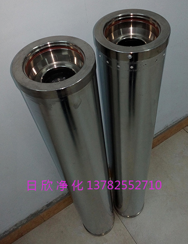 离子交换HC0653FCG39Z滤芯煤油过滤