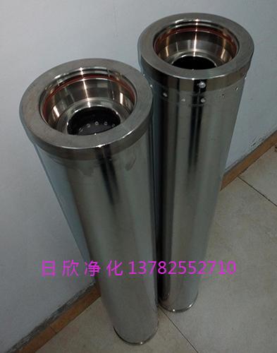 滤芯HC0653FCG39Z汽轮机油净化除酸