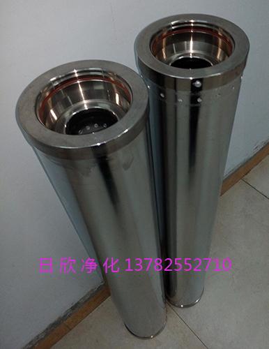 树脂HC0653FCG39Z滤芯净化抗燃油