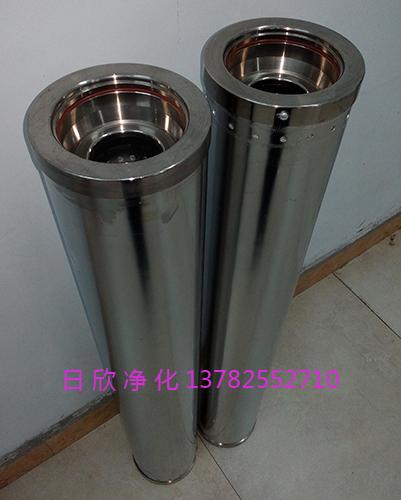 除酸磷酸酯油HC0653FCG39Z滤芯滤芯