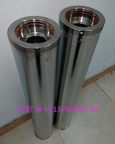 滤芯过滤汽轮机油离子交换HC0653FCG39Z