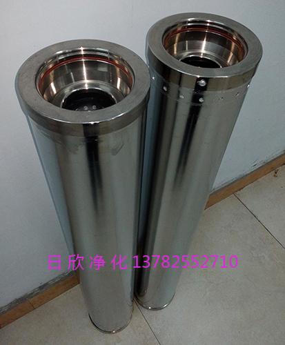 EH油滤芯滤芯树脂除酸HC0653FAG39Z
