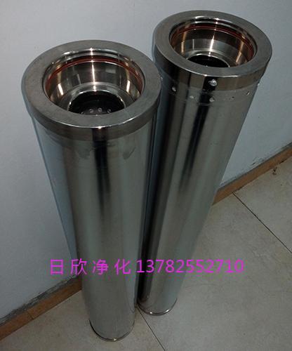 滤芯透平油过滤离子除酸HC0653FAG39Z