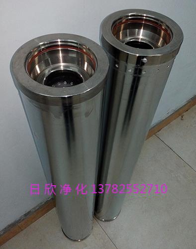 润滑油HC0653FAG39Z净化滤芯高质量