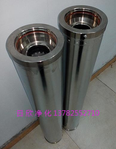 HC0653FCG39Z磷酸酯油再生滤芯日欣净化