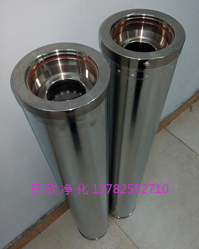 汽轮机油滤芯HC0653FCG39Z滤芯树脂