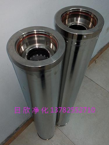 离子交换树脂滤芯HC0653FAG39Z滤油机厂家液压油