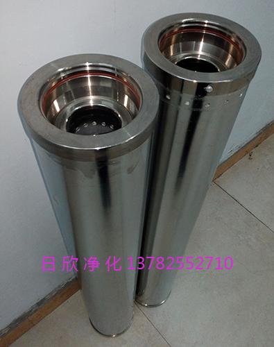 抗磨液压油HC0653FCG39Z离子交换滤油机厂家滤芯