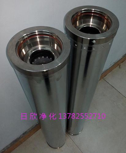 滤芯滤芯HC0653FCG39Z不锈钢EH油