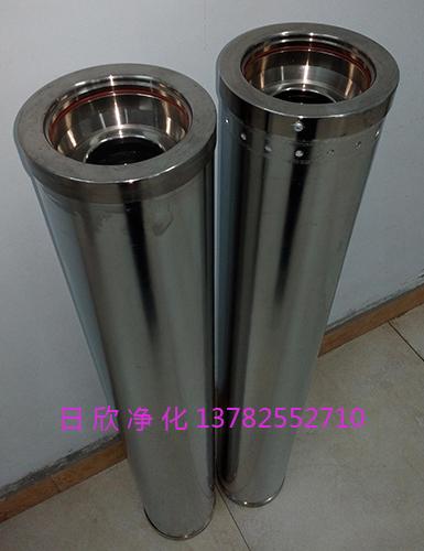 EH油滤芯离子交换树脂HC0653FCG39Z净化