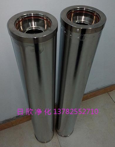 HC0653FCG39Z滤芯汽轮机油树脂滤芯