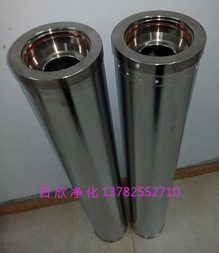 不锈钢滤芯滤芯EH油HC0653FCG39Z