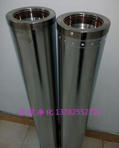 滤芯厂家HC0653FAG39ZEH油滤芯除酸