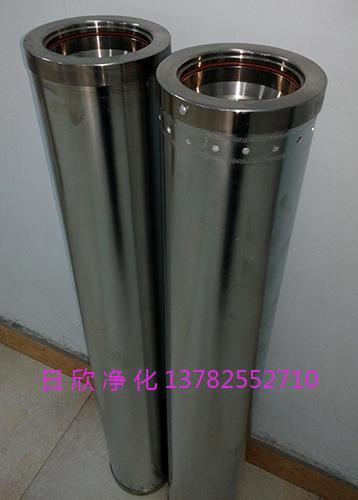 透平油滤芯过滤器离子交换树脂HC0653FCG39Z