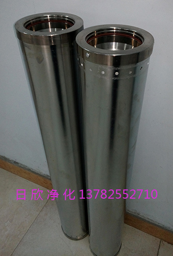 滤芯HC0653FCG39Z离子交换抗磨液压油滤油机厂家