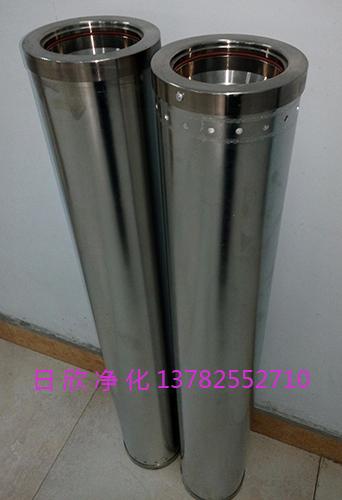 EH油滤芯除酸HC0653FAG39Z滤芯厂家