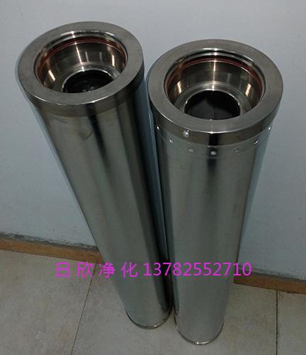 滤油机树脂除酸HC0653FAG39Z滤芯汽轮机油