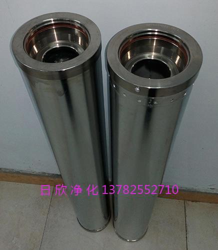 滤芯滤芯厂家HC0653FAG39ZEH油除酸