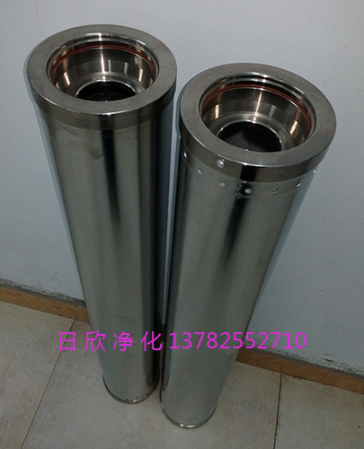 HC0653FAG39Z滤芯除酸抗燃油日欣净化