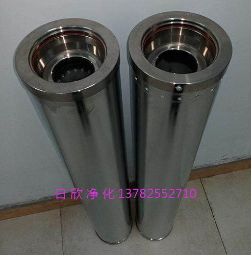 HC0653FCG39Z离子交换过滤滤芯煤油
