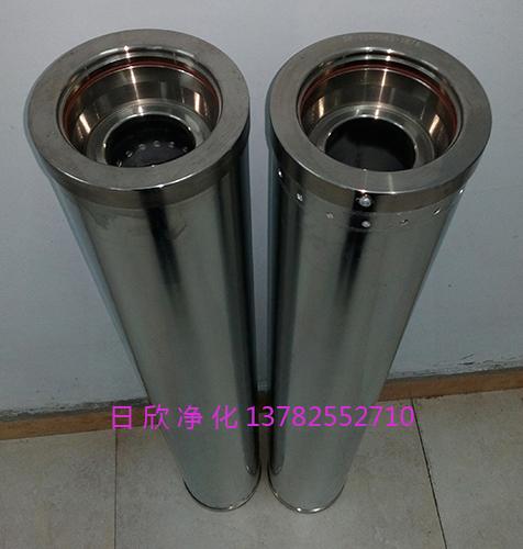 离子交换树脂EH油HC0653FCG39Z净化滤芯